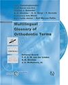 Vol 1: Multilingual Glossary of Orthodontic Terms CD-ROM
