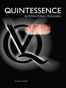 Quintesence Int. Bulgaria, issue4/2012