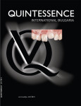 Journal Quintessence Int. Bulgaria, issue 3/2013
