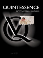 Quintessence, 1-2014